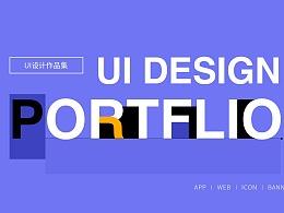 UI设计作品集