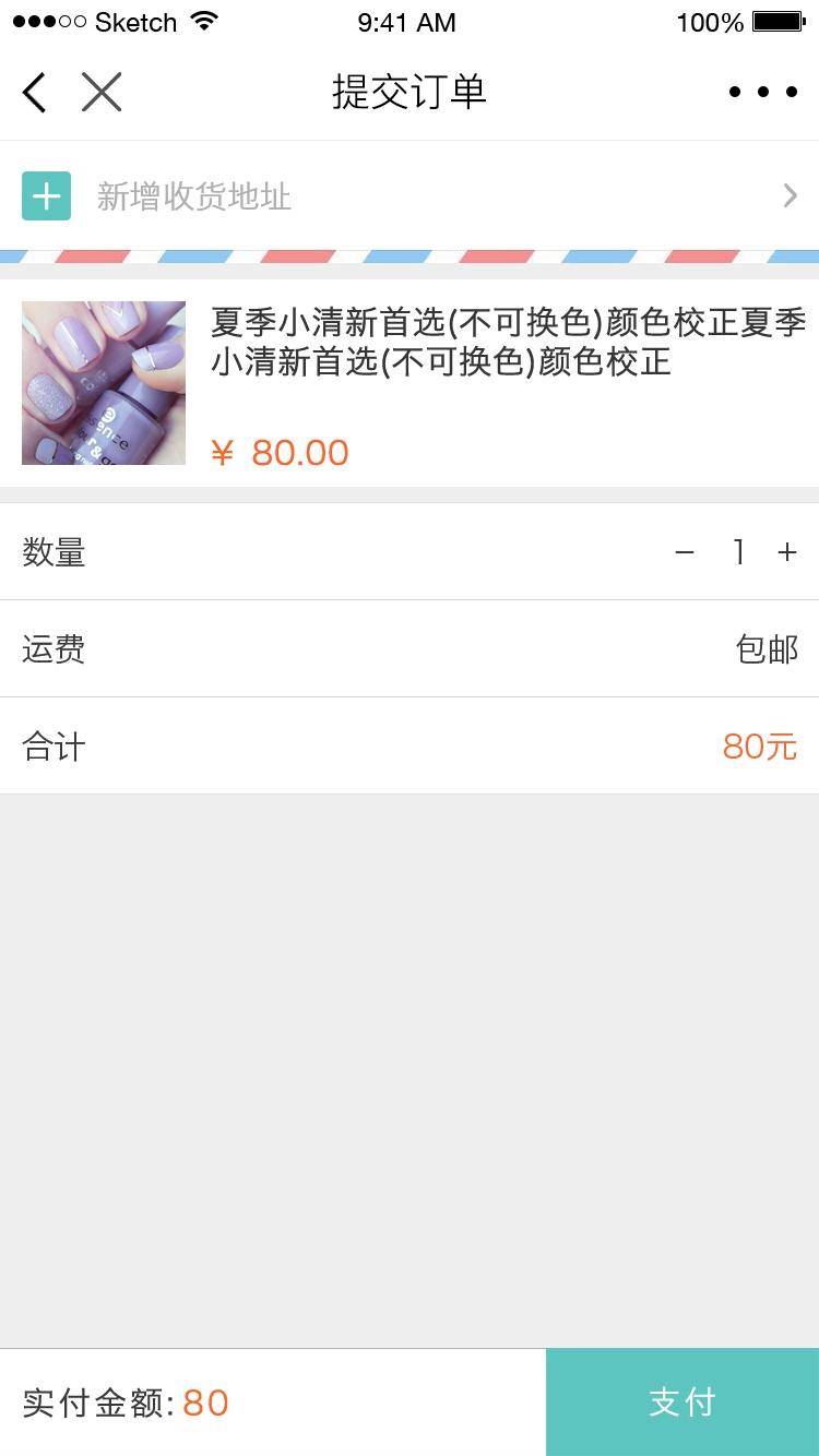 美容美发|ui|app界面|z35583174 - 原创作品 - 站酷图片