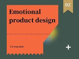 情感化在产品中的设计体现(案例篇)
