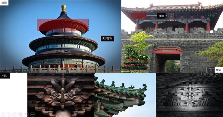 查看《【观光旅游地产规划设计】泰安旅游集散中心》原图,原图尺寸:740x390