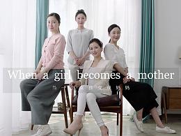 《美妈宣言》公益广告宽屏短版