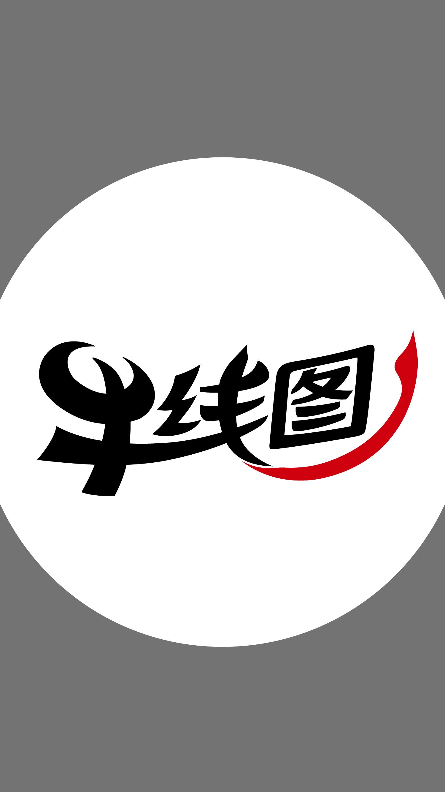 牛线图logo设计图片