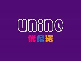 """一款童装品牌""""unino""""的logo设计"""