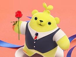 【高清壁纸】萌芽熊情侣系列