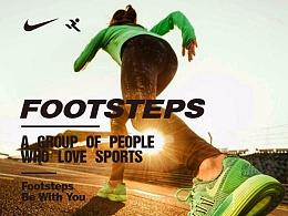 脚步(footsteps )官网标志设计