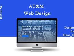 安泰科技网页设计