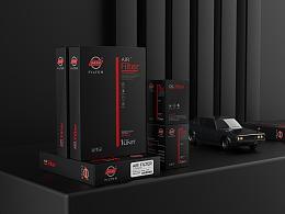 SAAK路同滤清器包装设计-悟杰品牌视觉设计