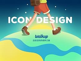 小众图版重绘—WALKUP