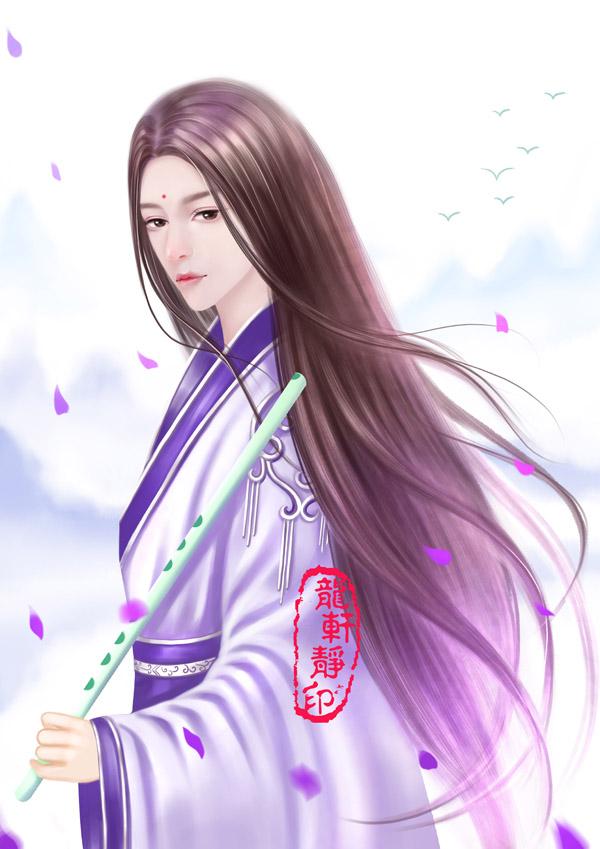 古风紫衣美男
