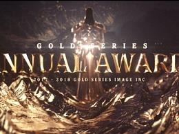 設計圖-2018黃金總決賽