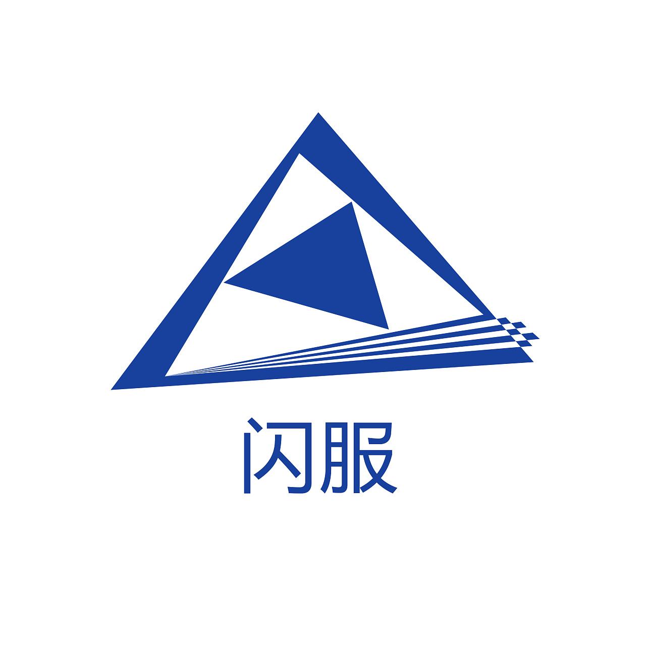 服logo_闪服logo自行创意设计