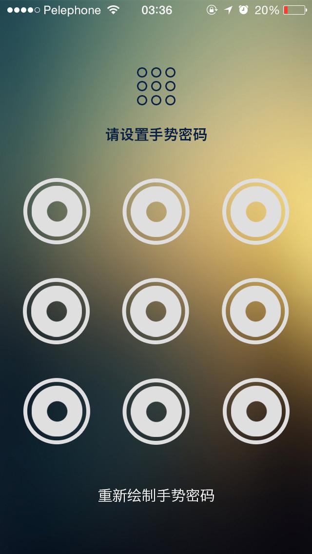火币网|UI|APP界面|惠怡 - 原创作品 - 站酷 (ZCO