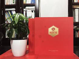 企业画册印刷|公司画册设计制作|产品宣传册定制|成都百铂文化