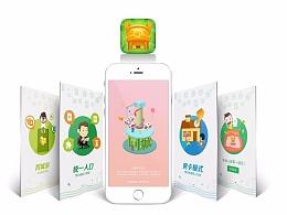 产品优化——游戏类App-同城游