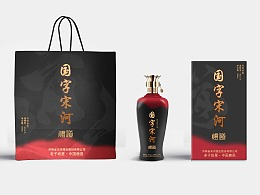 国字宋河-礼道白酒包装设计