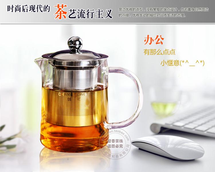 淘宝店铺装修|banner/广告图|网页|shannon52088