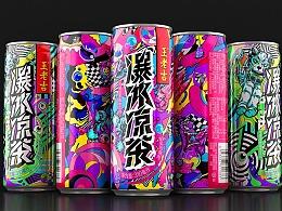 王老吉爆冰凉茶包装设计-MAOS