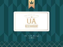 「UA」美式复古的绅士西餐