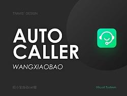 WANGXIAOBAO   AUTO CALLER