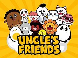 UNCLE'S FRIENDS 星座小酒馆 产品视觉设计