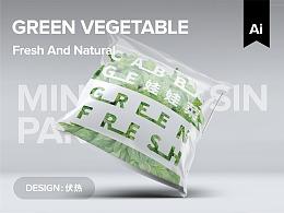 包装设计蔬菜包装【商用】