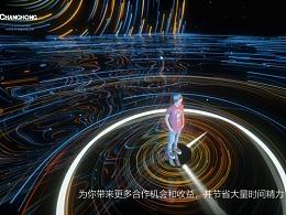 ChangHong Intelligent marketing mobile phone