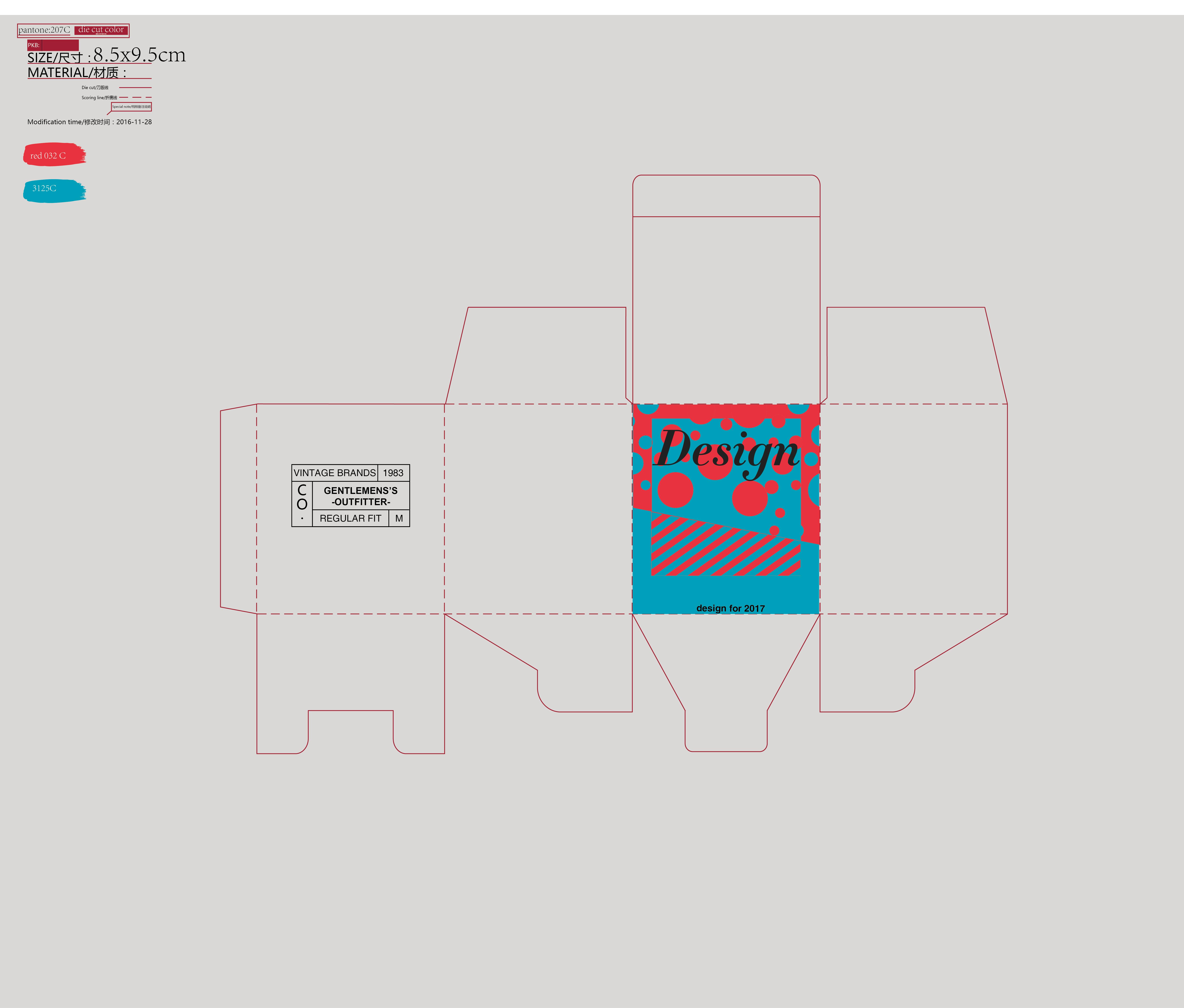 极简多彩包装盒设计图