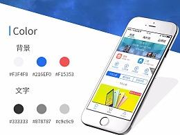 华强北商城app