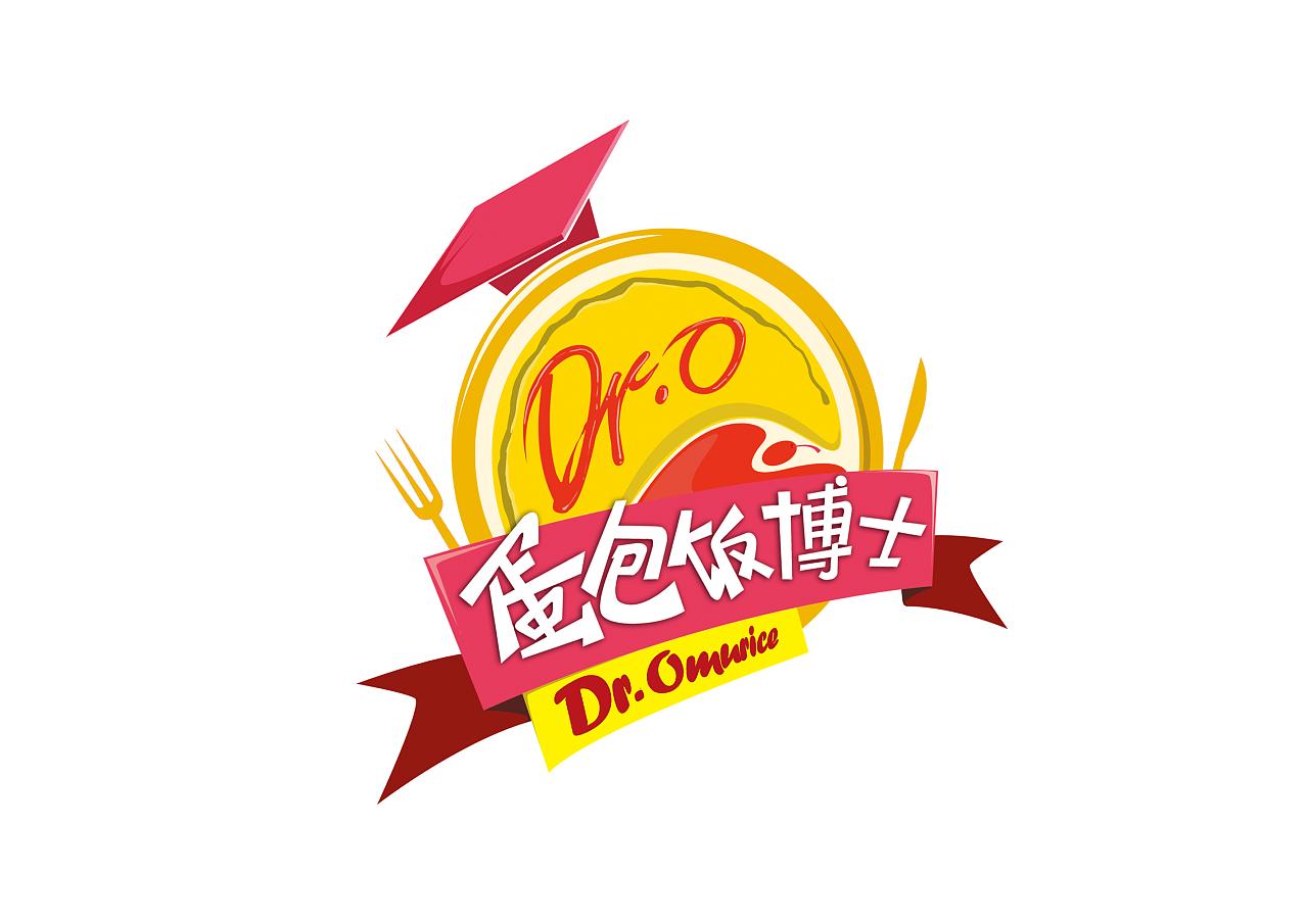 80后创意餐厅logo