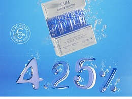 【美妆主视觉设计】-EVM玻尿酸浸润保湿安瓶精华液