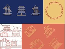 中国古典建筑icon设计 原创手绘icon