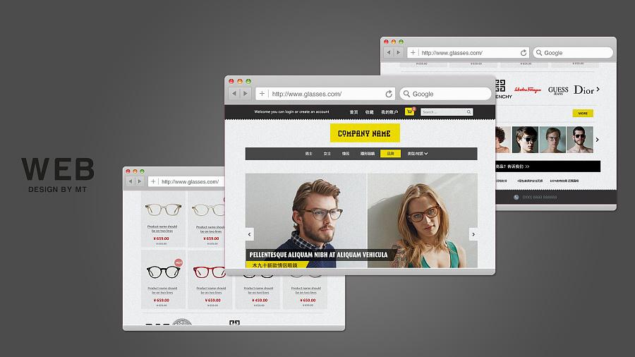 原创作品:眼镜电商网站