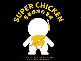 星乐多汉堡炸鸡品牌设计 | 商业品牌设计