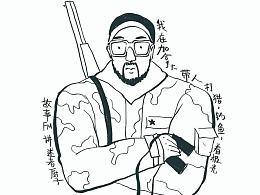轻芒x北京地铁车厢墙面插画设计
