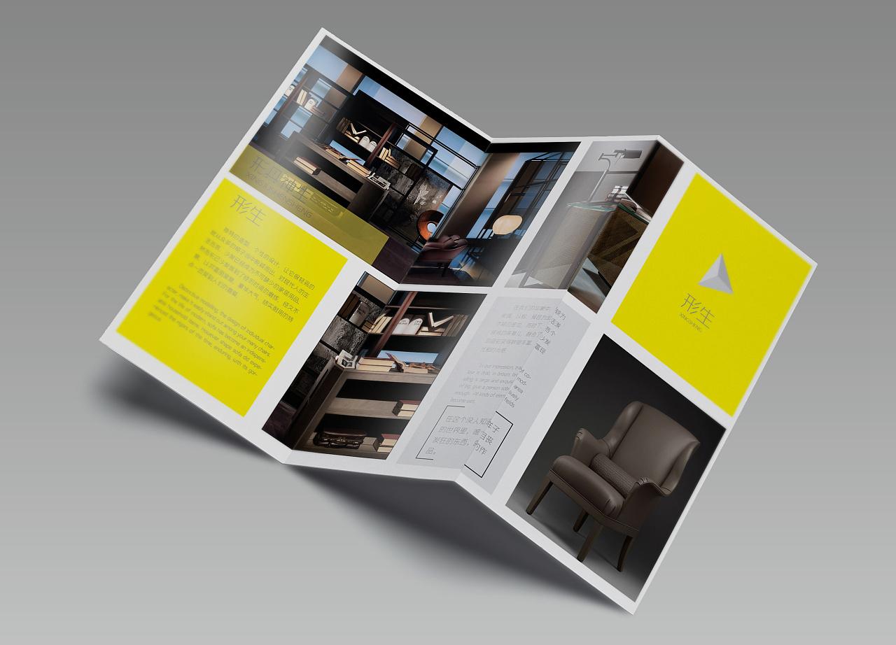 大学时期排版作业 产品介绍的折页设计图片