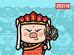 2019 小福猪 第二弹~