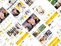 黑黄配儿童App