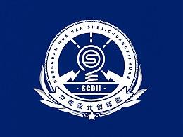 华南设计创新院标志设计