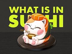 寿司里面有什么