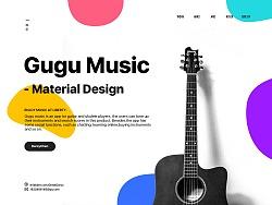 Gugu Music Material Design(音乐概念APP)