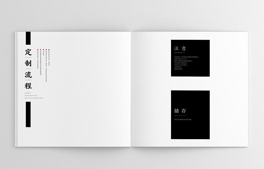 用大面积的色块平衡的人的阅读顺序先后的关系,其次,用了黑色的长方形图片
