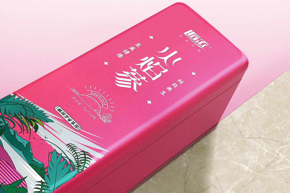 火焰蔘养生茶叶包装茶盒茶罐设计