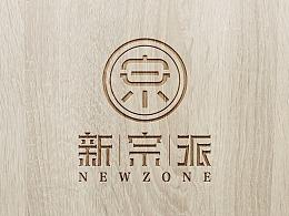 新宗派焖锅logo设计方案-定稿