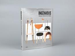 书籍装帧设计:《造物有道-可以带回家的创意产品》