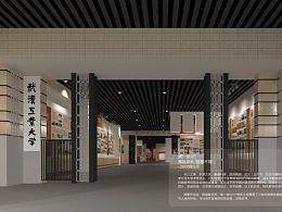 武汉工业大学校史馆设计方案 校史馆建设