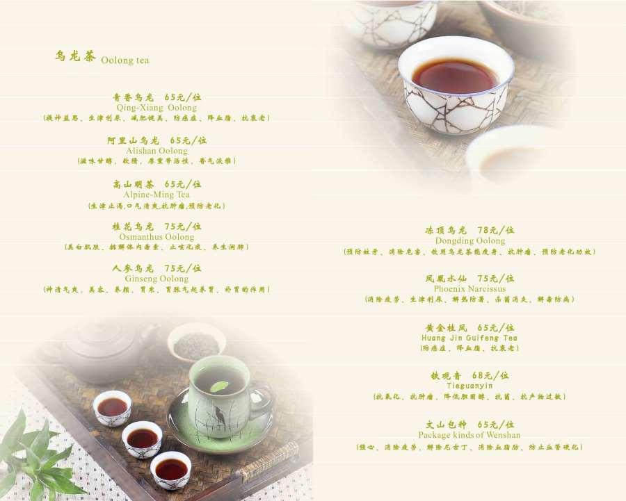 平面单|其他茶水|平面|g252762094-原创勘察设计v平面资质图片