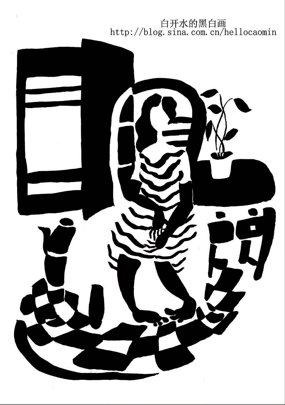 黑白画练习手绘