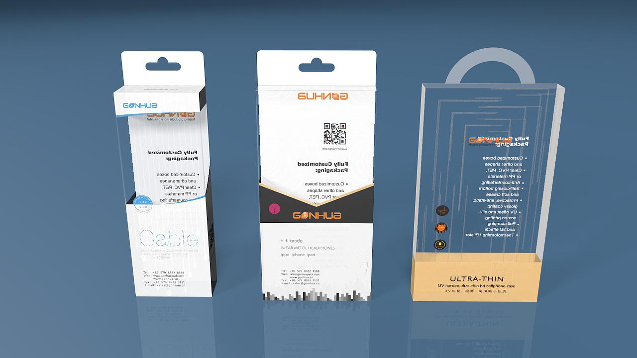 产品外包装设计公司_电子产品外包装设计|平面|包装|端木赐 - 原创作品 - 站酷 (ZCOOL)