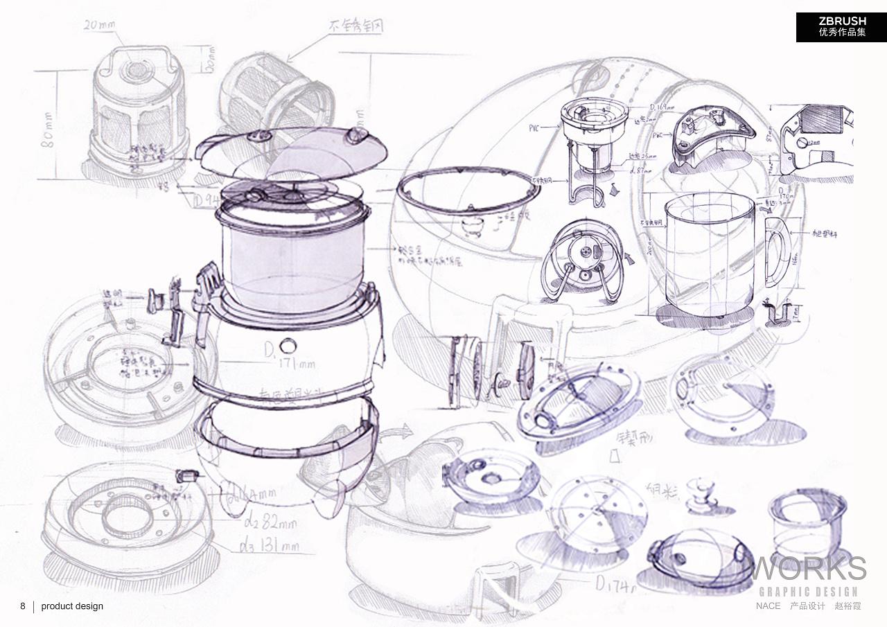 产品设计|工业/产品|电子产品|yohaa - 原创作品