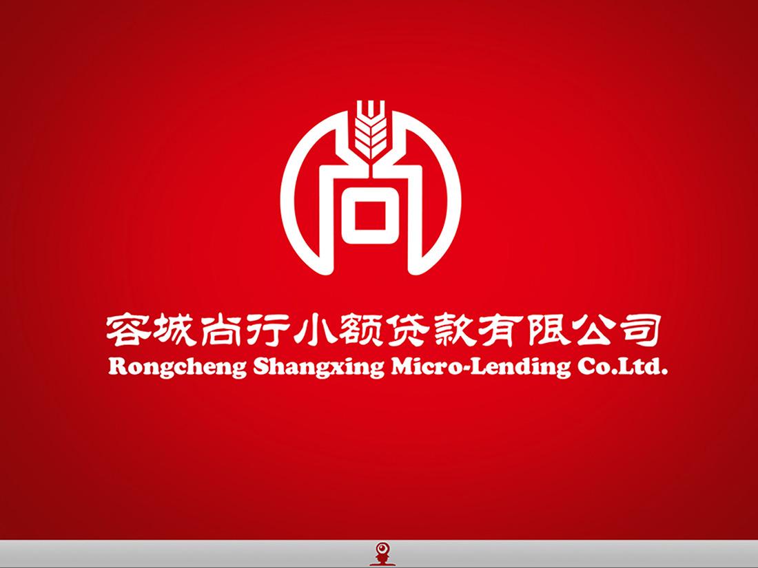邮储银行江门市分行发放首笔小微易贷线上业务